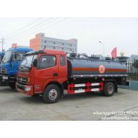 Buy cheap dongfeng aicd tanker -4-9Tons -chemical-liquid-tank  factory sale from wholesalers