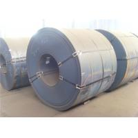 Buy cheap Custom Hot Rolled Steel Coil Q235B SS490 1.9mm - 25.4mm Thickness from wholesalers
