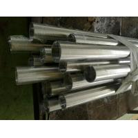 Buy cheap 253MA UNS S30815 Duplex Stainless Steel Pipe High Precision ISO Certification from wholesalers