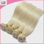 Buy cheap Natural Virgin Bonde 613# Color Hair Bundles Top Grade Honey Blonde Brazilian Hair from wholesalers