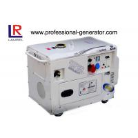 Buy cheap Home / Commercial Backup Camping Gasoline Generators 5kw Silent Electric from wholesalers