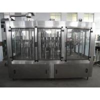 Buy cheap bottled purified drinking water production line/ purified water/mineral water bottling plant from wholesalers