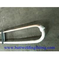 Buy cheap ASME B466 C70600 U-Type Boiler Copper Nickel Tube for Air Condition from wholesalers
