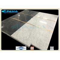 Buy cheap Water Jet Cut Marble Stone Honeycomb Mosaic Tile For Raised Floor Module from wholesalers