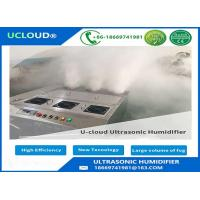 Rust Resistance Industrial Ultrasonic Humidifier With Heavy Fog For Tobacco Resurgence