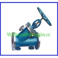 Buy cheap Jacket Globe Valve from wholesalers