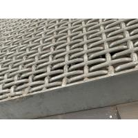 Buy cheap Galvanised Steel Pig Mesh Flooring / Farrowing Crate Flooring For Pig Breeding House from wholesalers