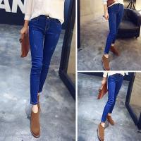 Buy cheap High Waist Womens Skinny Jeans Stretch With Metal Bottons Casual Jeans from wholesalers