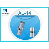 Buy cheap Intermediate Aluminum Tubing Joints Zine-alloy Lightweight Union Joint AL-14 from wholesalers
