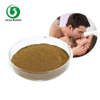 Buy cheap Leaf Stem Epimedium Icariin Extract 5%-98% For Men'S Health Natural Horny Goat Weed from wholesalers