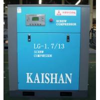 Buy cheap 15Kw 61CFM Stationary Screw Air Compressor , Silent Air Compressor from wholesalers