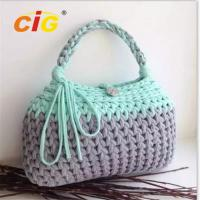 Buy cheap Soft Lightweight Cotton Fabric Yarn For For Handing Knitting Scarf / Shawl / Sweater product