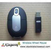 Buy cheap Closeout,stocklot,excess inventory,liquidators Wireless Wheel Mouse from wholesalers