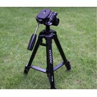 Buy cheap VCT-668 Pro Tripod with Damping Head Fluid Pan for SLR/DSLR Canon Nikon +Carrying Bag from wholesalers