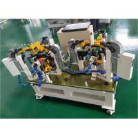 Buy cheap Jigs Of Automotive Part / Electric Systems Control To Matching Robot Welding System product