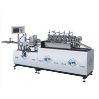 Buy cheap Drinking Straw Making Paper Tube Machine , CE Paper Pipe Making Machine from wholesalers