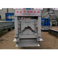 Buy cheap Automatic Ridge Cap Roll Forming Machine , Steel Stud Roll Forming Machine  from wholesalers