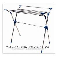 Buy cheap electric clothes dryer from wholesalers