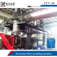 Buy cheap Plastic Chair Table Extrusion Blowing Machine 22KW Hydraulic Pump Driving Power from wholesalers