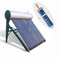 Buy cheap DIYI Pressurized Solar Water Heater from wholesalers