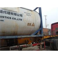 Buy cheap 99.9% Frist Grade Ammonium Hydroxide 20 , R717 Gas ISO Certificated from wholesalers