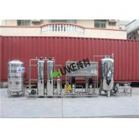 Buy cheap RO System Reverse Osmosis Drinking Water Treatment Plant from wholesalers