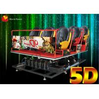 Buy cheap Professional Back Poking / Air Injection 5D Movie Theater 5d Cinema Equipment from wholesalers