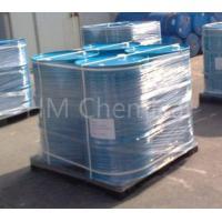 Organic Catalyst CAS 1185-81-5 T-120 pale amber liquid for polyurethane