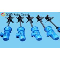 Buy cheap Vertical Mud Agitator,vertical type agitator,solids control agitator from wholesalers