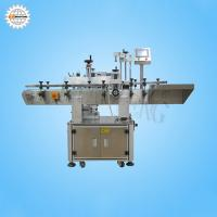 Buy cheap Vertical positioning round bottle labeling machine product