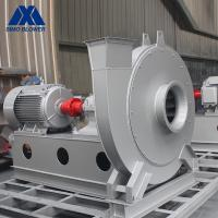 Buy cheap SS High Pressure Centrifugal Fan Foundry Furnace Silencer Carbon Structural from wholesalers