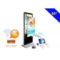 Buy cheap WIFI Digital Signage Full HD Advertising LCD Display Kiosk with USB Memory card from wholesalers