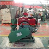 Buy cheap sell Diesel type 6-8mm pellet machine animal feed from wholesalers