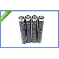 Buy cheap Rider Robust Variable Voltage Ecig Black / Camo 107 * 16.5mm from wholesalers