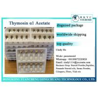 Buy cheap Safe Shipping Polypeptide Hormone Powder Thymosin Alpha 1 Acetate 10mg Per Vial from wholesalers