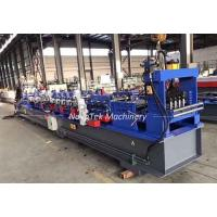 Buy cheap purlin  machine from wholesalers