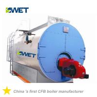 Buy cheap WNS 10t/h oil gas fired fire tube industrial steam boilers for Chemical industry from wholesalers