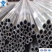 Buy cheap Competitive price extruded large diameter aluminum pipe with OD from 20mm to 300mm from wholesalers