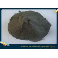 Buy cheap 50 Mesh FerroManganese Alloy Powder Finished Products Without Lump Dregs from Wholesalers
