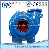 Buy cheap 150E-L After-sale Service Energy Saving High Chrome Alloy Wear Resistant OEM Service Low Abrasive Slurry Pump from wholesalers
