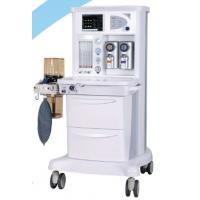 Buy cheap Hospital medical anesthesia machine, ICU and CCU  ventilator with flow-meter  Medical Anesthesia Machine,Anesthesia Mach from wholesalers