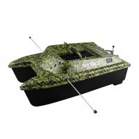 Buy cheap DEVICT bait boat , DEVC-308 camouflage Catamaran bait boat style rc model from wholesalers