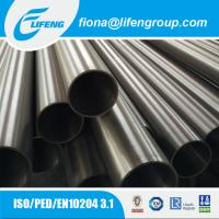 Buy cheap Gr.12 titanium pipe for pipeline in chemical plant from wholesalers