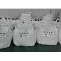 Gey White Powder Inorganic Salts / Sodium Antimonate Formula NaSbO3·3H2O