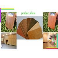 Buy cheap Electrostatic Spray Aluminum Wood Grain Finish For Aluminium Profile Windows / from wholesalers