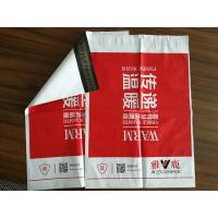 Buy cheap Custom printed heavy duty mailing bags , plastic envelope bag, mailing bags from wholesalers