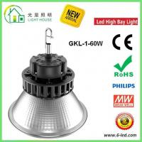 Buy cheap Explosion Proof IP54 High Bay LED Lighting 130 Lm/W With Aluminum Alloy Materials , 60 Watt product