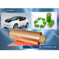 Buy cheap 12um High - Grade Large Capacity Lithium Battery Dedicated Copper Foil Sheet Roll from wholesalers
