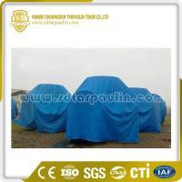 Buy cheap Industrial Poly Tarp Machinery Cover Economical Tarpaulin from wholesalers