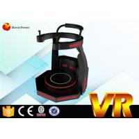 China Rotating 360 degree gun shooting 9d vr game equipment vr motion simulator with walking dead fighting on sale